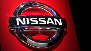 Nissan Logo On Red Harold Cunningham Getty Images 60ba88ad5c018